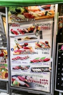Tsukiji Sushi Sen 02