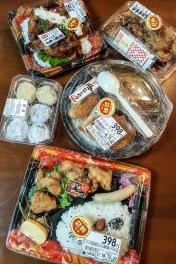 Eating On The Cheap In Japan 14