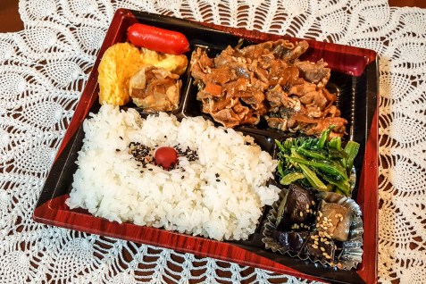 Eating On The Cheap In Japan 25