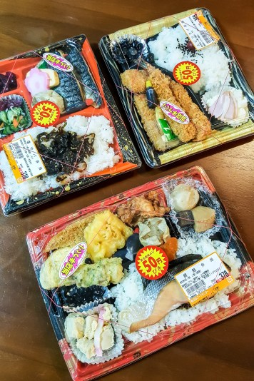 Eating On The Cheap In Japan 29