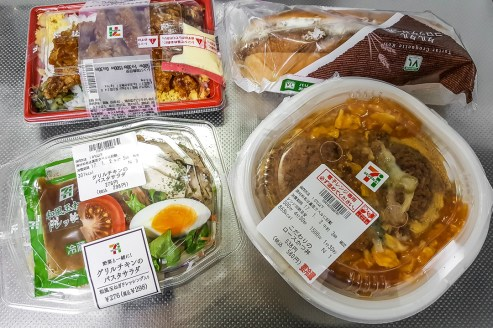 Eating On The Cheap In Japan 36
