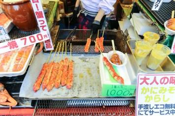 Meiji Jingu Open Air Food Court 26