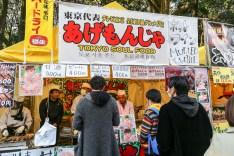 Meiji Jingu Open Air Food Court 30