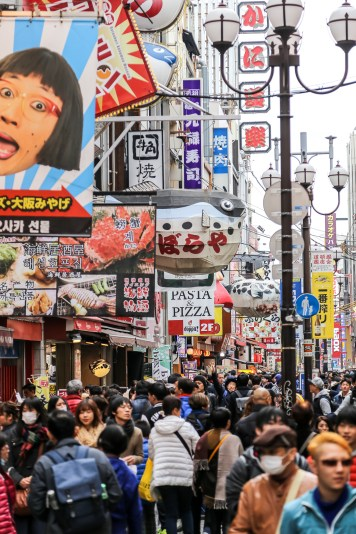 Street Food Capital of Japan 19