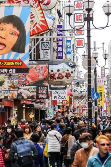 Street Food Capital of Japan 19