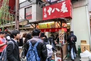 Street Food Capital of Japan 29