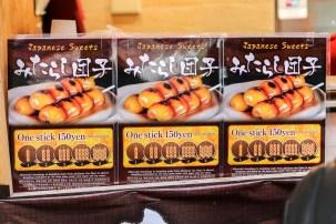 Street Food Capital of Japan 33