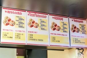 Street Food Capital of Japan 34