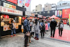 Street Food Capital of Japan 40