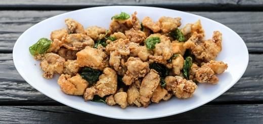 Taiwanese Salt and Pepper Chicken (Yan Su Ji) 1