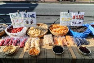 Tsukiji Fish Market Street Food 20