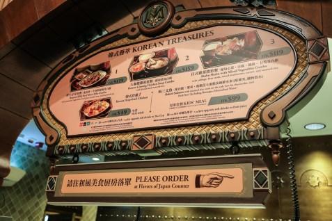 Explorer's Club Restaurant 04