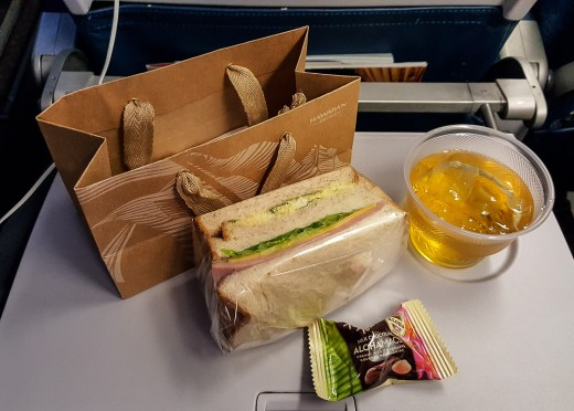 Airline Food - Hawaiian Airlines 5