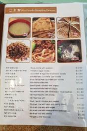 Wongs Kitchen 02