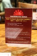 Yakinikuya Sakai 07