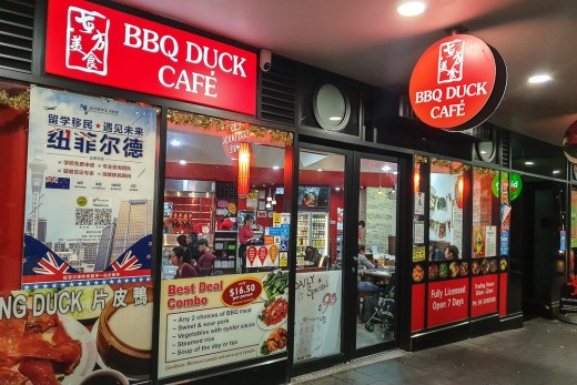 BBQ Duck Cafe (Auckland CBD, New Zealand) 7