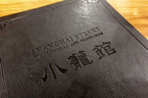 Shanghai Street 02
