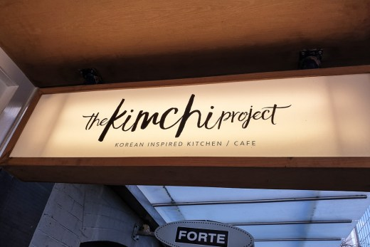 The Kimchi Project (Auckland CBD, New Zealand) 10