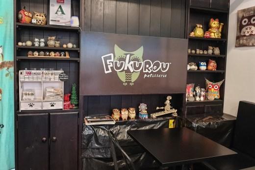 Fukurou Patisserie (New Market, Auckland, New Zealand) 2