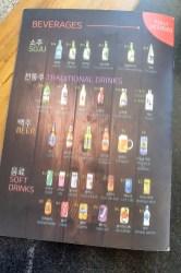 Friends Korean Restaurant 08