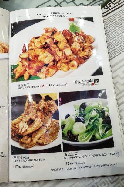 Yue's Dumpling Kitchen 06