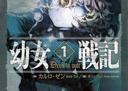 BOOK☆WALKER大賞2017