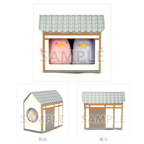 物販特典2「ちゅんコレの巣箱~和風のおうち~」