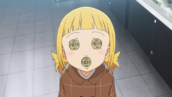 「ワンコインさっちゃん」