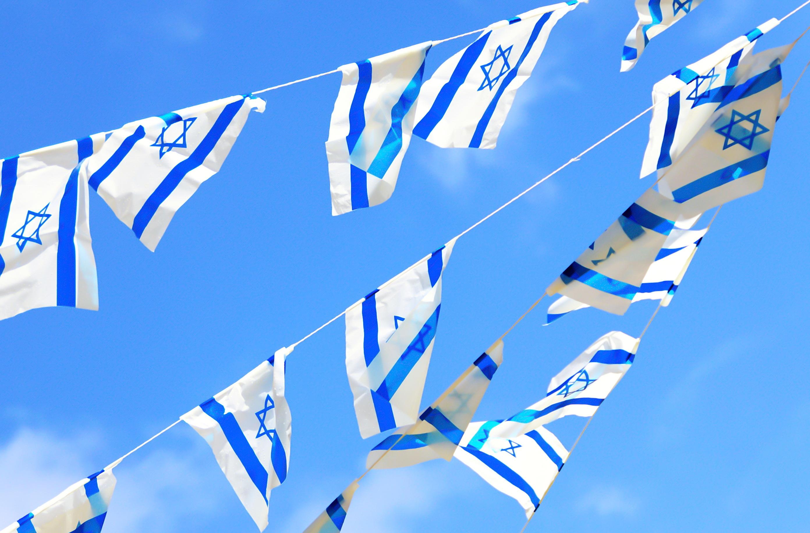 ליום השואה וליום העצמאות