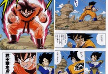 Dragon Ball Z | Manga a color 5