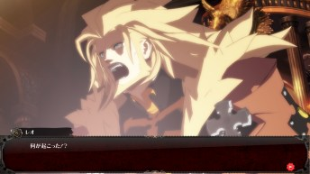 Guilty Gear Xrd: Sing
