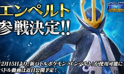 Empoleon en Pokkén Tournament.