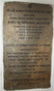 Plaque on the wall of the government clinic where veterinarian Arjun Aryal works.  (Merritt Clifton photo)