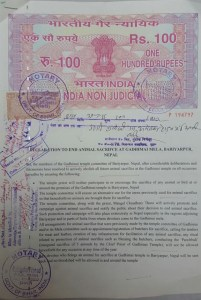 Gadhi Mai deal, page 1