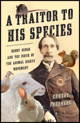 Reconception of A Traitor to His Species cover, by Beth Clifton.