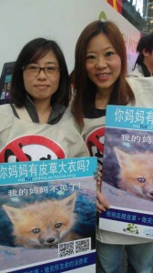 Hong Kong anti-fur demonstrators (ACTAsia photo)