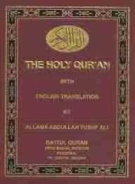 Meaning of Koran2