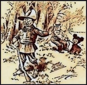 Teddy Roosevelt & bear cub