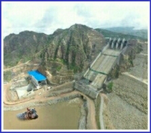 El Quimbo dam. (Beth Clifton collage)