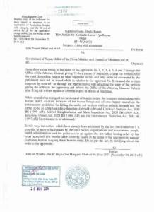 Gadhi Mai court order