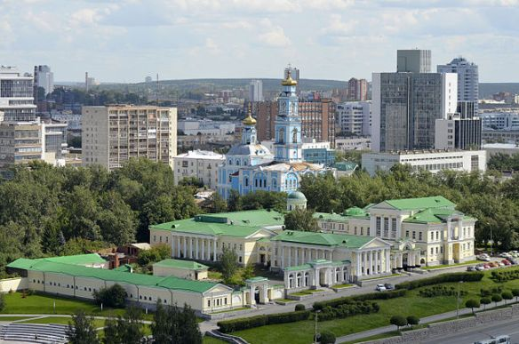 The city of Sverdlovsk today, now called Yekaterinburg. Mitrokhina Marina