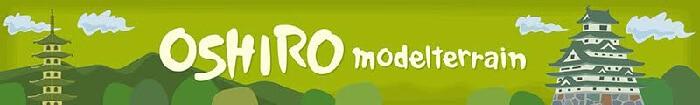 77-animation-figurine-décors-logo-Oshiro-model-terrain