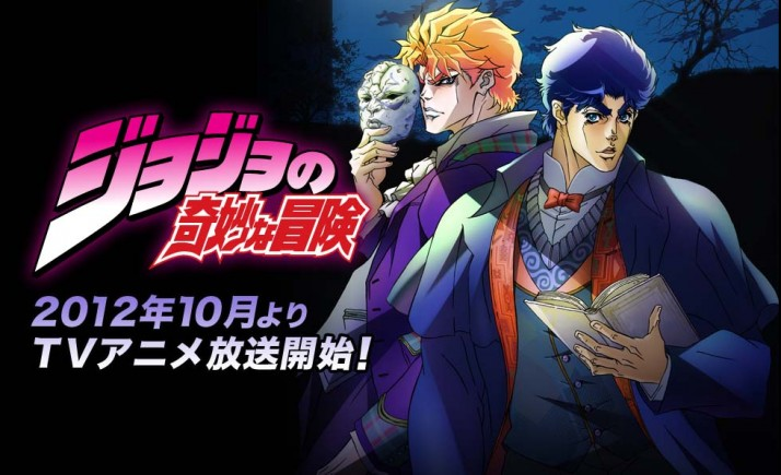 Jojos Bizzare Adventure