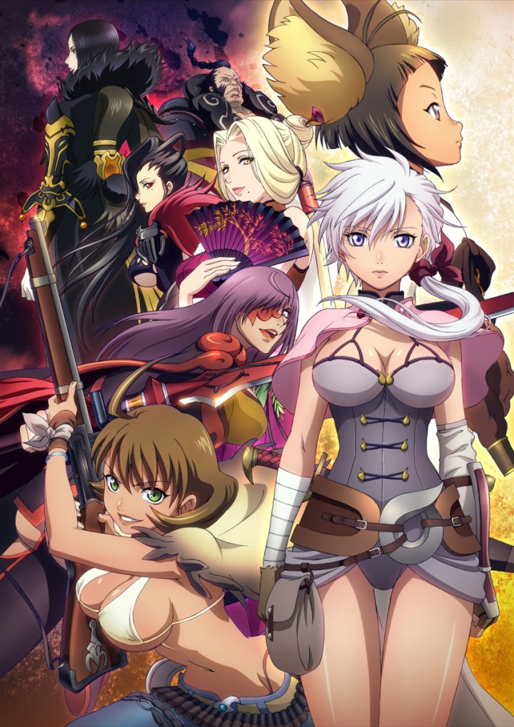 El arte con el que se anuncia el Anime Blade & Soul