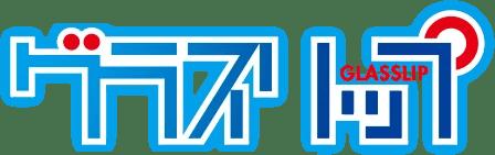glasslip_logo