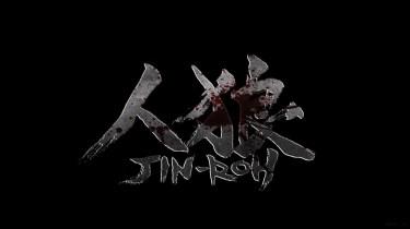 Jin-Roh-03