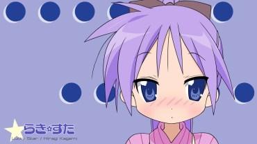 lucky_star_8