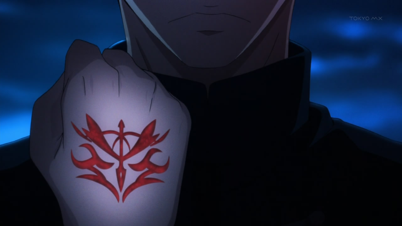 Image result for fate command seal
