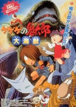 GeGeGe no Kitarou: Daikaijuu   Anime-Planet