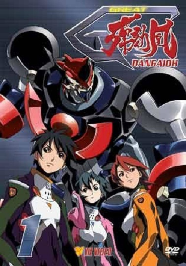 Great Dangaioh | Anime-Planet